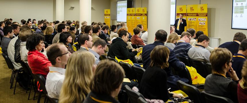 Конференция «Решения 1Сдля бизнеса: эффективное управление иучет»